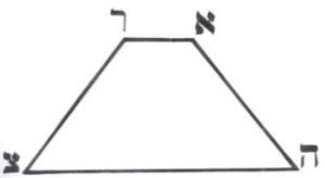 Pirâmide Kefren